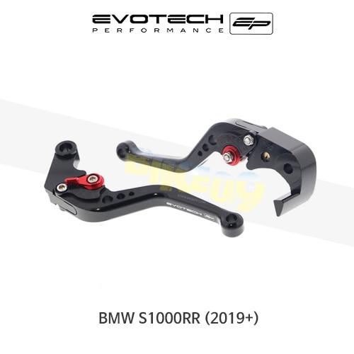 에보텍 EP BMW S1000RR 숏클러치&브레이크 레버 세트 2019+