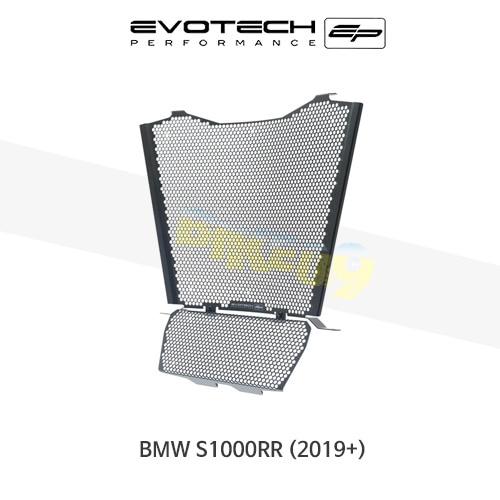 에보텍 EP BMW S1000RR 라지에다&오일쿨러 가드 세트 2019+