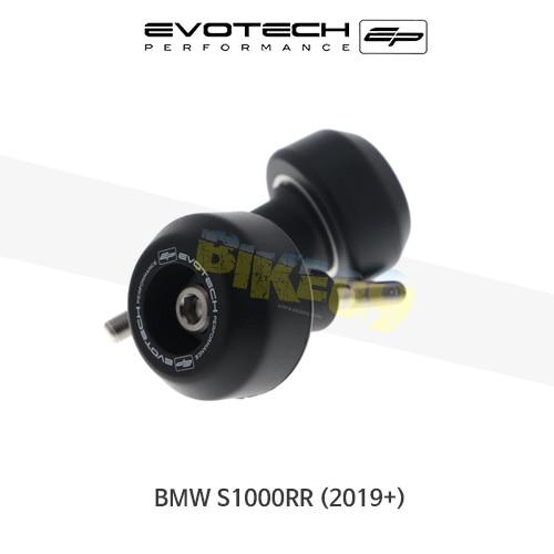 에보텍 EP BMW S1000RR 크래쉬슬라이더 2019+