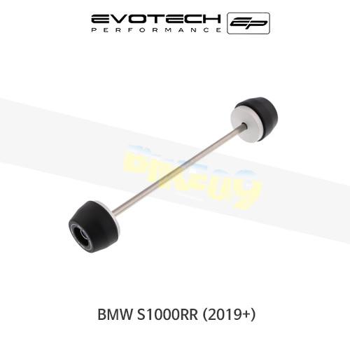 에보텍 EP BMW S1000RR 프론트휠포크슬라이더 2019+