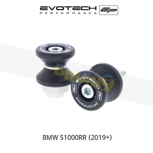 에보텍 EP BMW S1000RR 스윙암후크볼트슬라이더 2019+