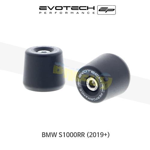 에보텍 EP BMW S1000RR 핸들발란스 (BLACK) 2019+