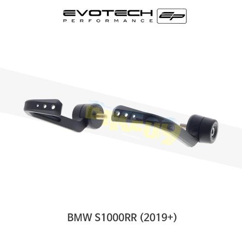 에보텍 EP BMW S1000RR 브레이크 클러치 레버가드 키트 2019+