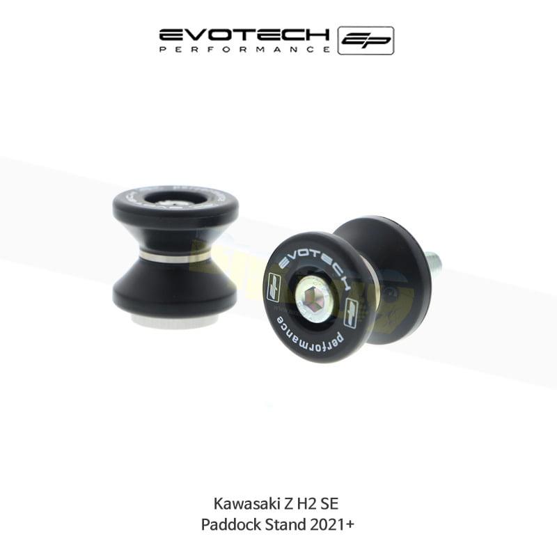 에보텍 KAWASAKI 가와사키 Z H2 SE 프레임슬라이더 2021+ PRN012563-14