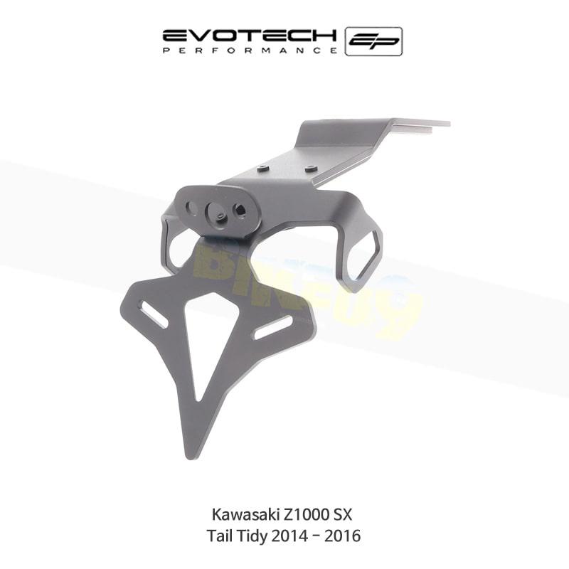 에보텍 KAWASAKI 가와사키 Z1000SX 번호판휀다리스킷 2014-2016 PRN011740-02