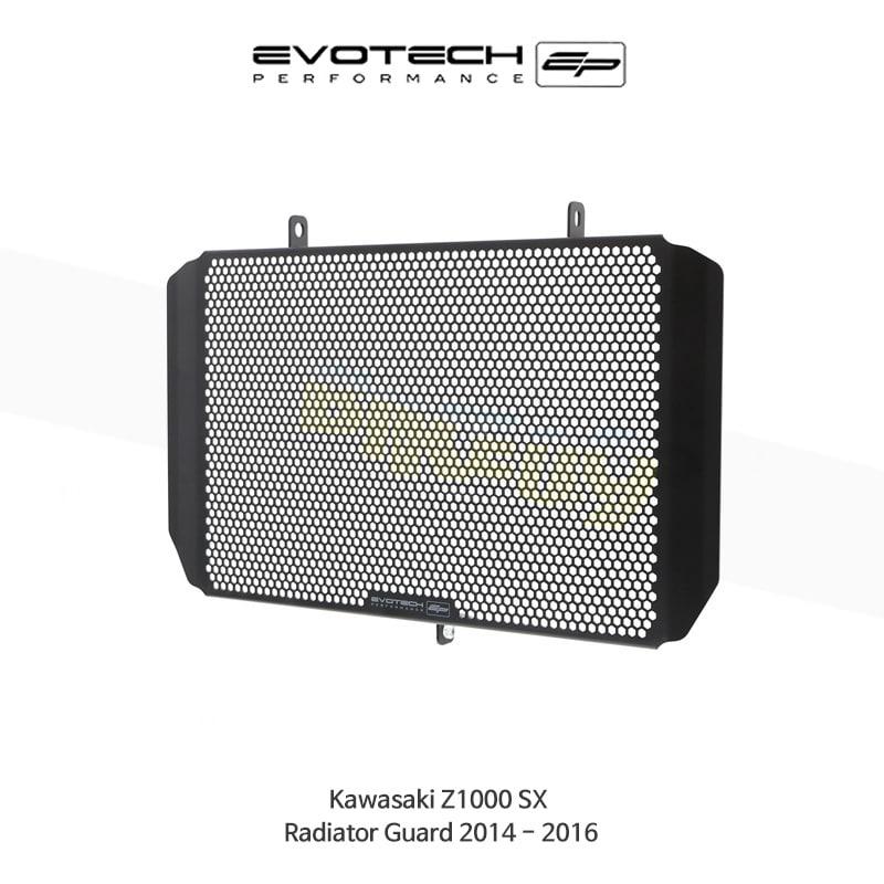 에보텍 KAWASAKI 가와사키 Z1000SX 라지에다가드 2014-2016 PRN007850-11