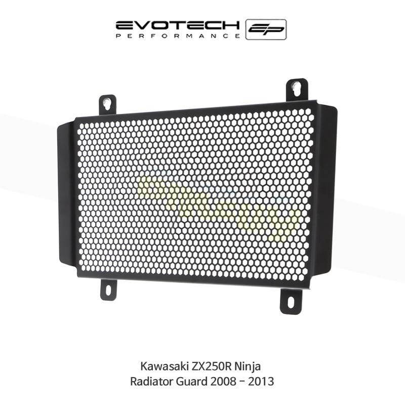 에보텍 KAWASAKI 가와사키 ZX250R 라지에다가드 2008-2013 PRN010951-02