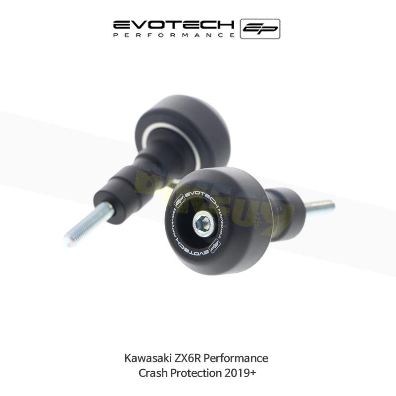 에보텍 KAWASAKI 가와사키 ZX6R Performance 크래쉬슬라이더 2019+ PRN014189-02