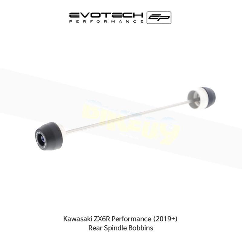 에보텍 KAWASAKI 가와사키 ZX6R Performance 리어휠스윙암슬라이더 2019+ PRN014196-02