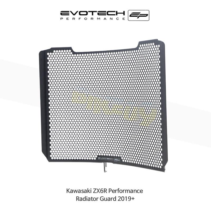 에보텍 KAWASAKI 가와사키 ZX6R Performance 라지에다가드 2019+ PRN008384-05