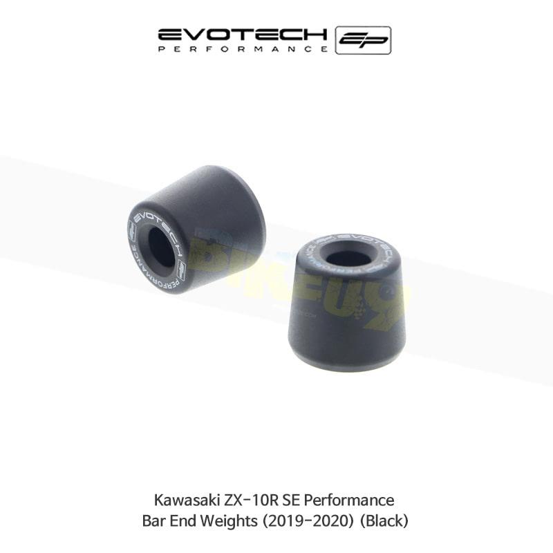 에보텍 KAWASAKI 가와사키 ZX10R SE Performance 핸들바엔드 2019-2020 (Black) PRN014188-06