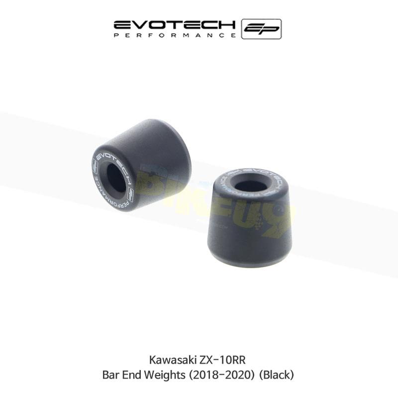 에보텍 KAWASAKI 가와사키 ZX10RR 핸들바엔드 2018-2020 (Black) PRN014188-04