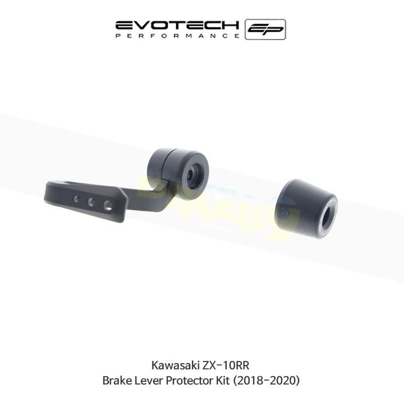 에보텍 KAWASAKI 가와사키 ZX10RR 브레이크레버프로텍터킷 2018-2020 PRN014188-014202-04
