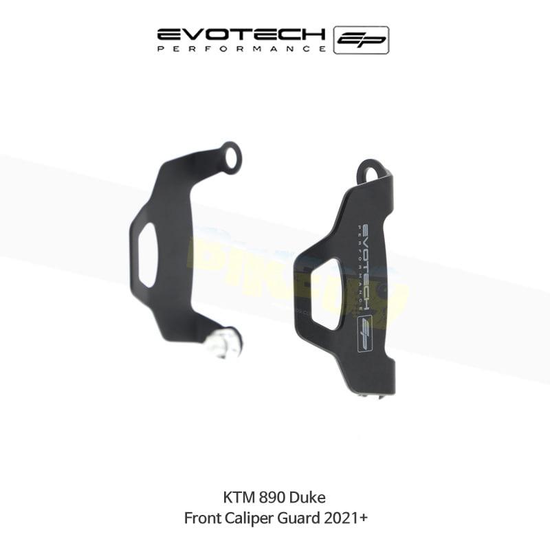 에보텍 KTM 890듀크 프론트캘리퍼가드 2021+ PRN012829-80