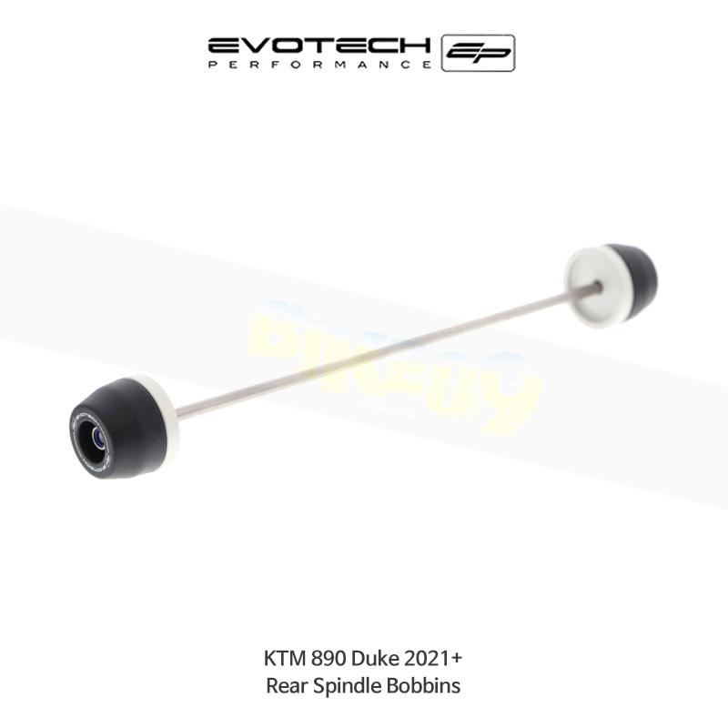 에보텍 KTM 890듀크 리어휠스윙암슬라이더 2021+ PRN014004-03