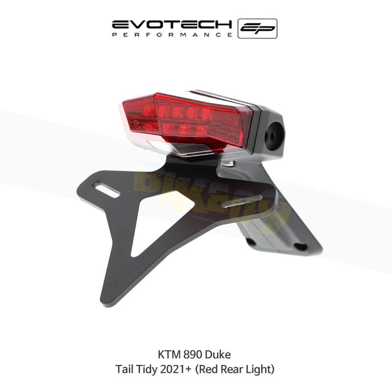 에보텍 KTM 890듀크 번호판휀다리스킷 2021+ (Red Rear Light) PRN014017-06