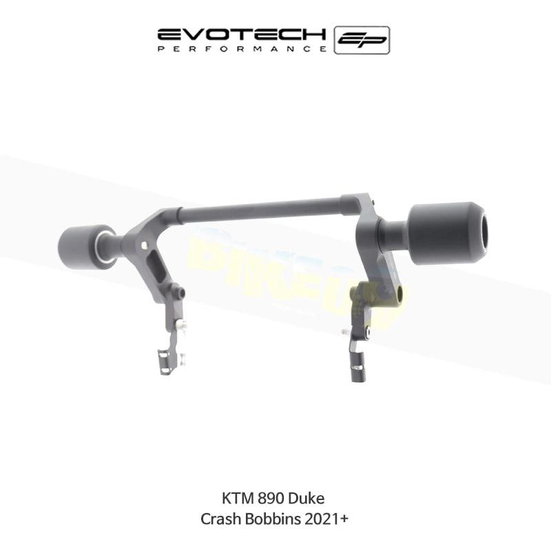에보텍 KTM 890듀크 크래쉬슬라이더 2021+ PRN013992-03