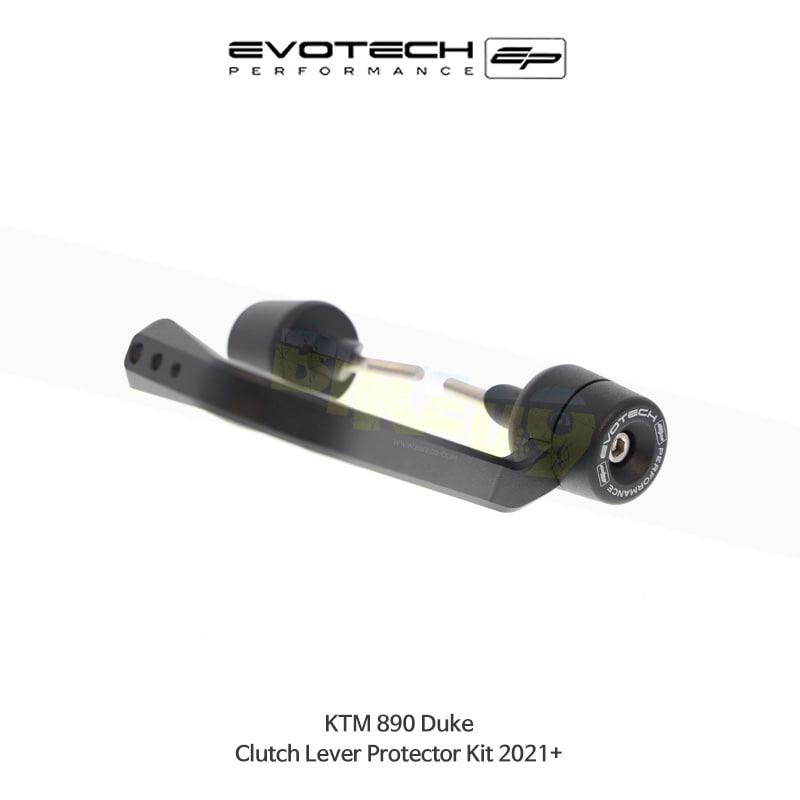 에보텍 KTM 890듀크 클러치레버프로텍터킷 2021+ PRN013800-014075-08