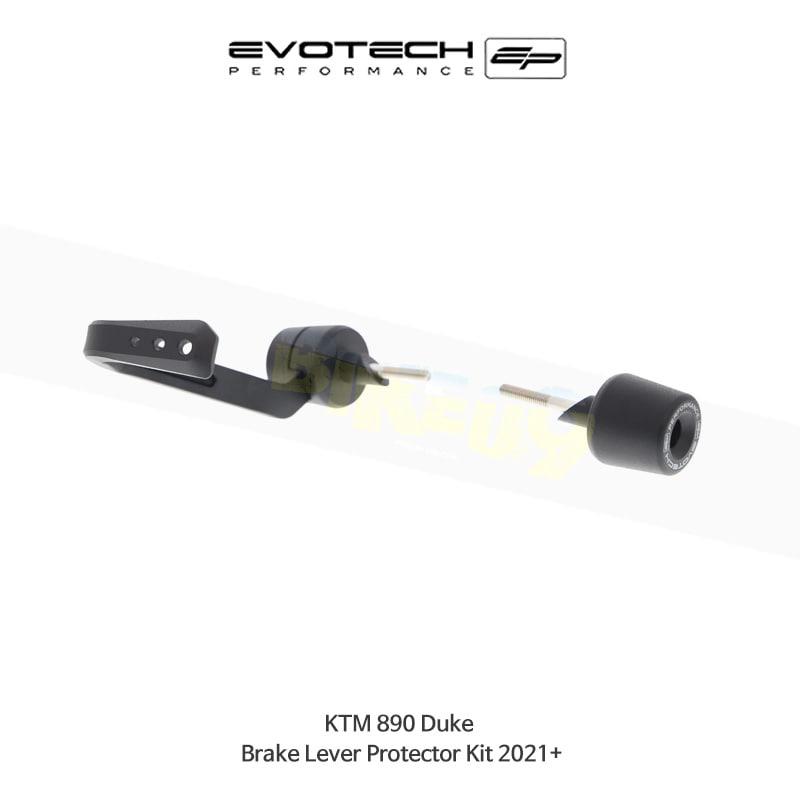 에보텍 KTM 890듀크 브레이크레버프로텍터킷 2021+ PRN013800-014071-08