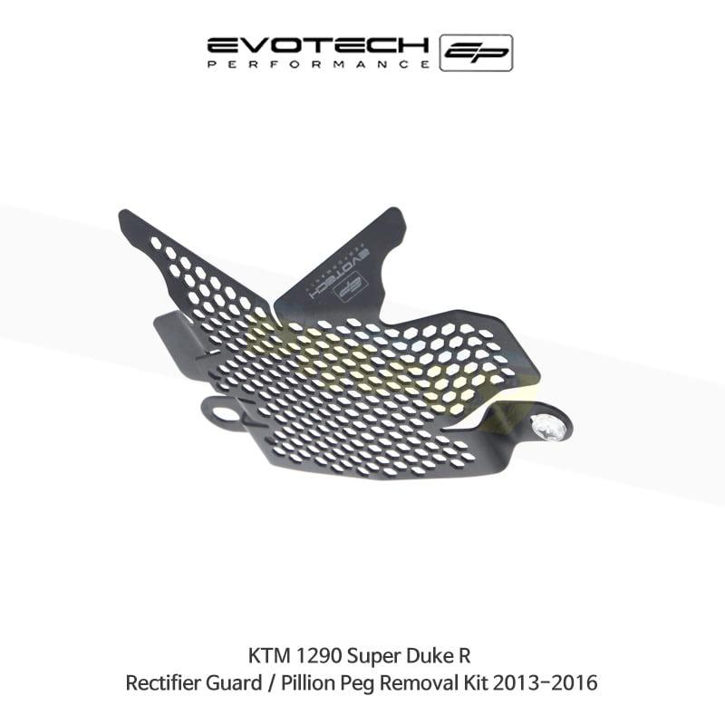에보텍 KTM 1290슈퍼듀크 R 렉티피어가드/필리온페그리무버킷 2013-2016 PRN014515-01