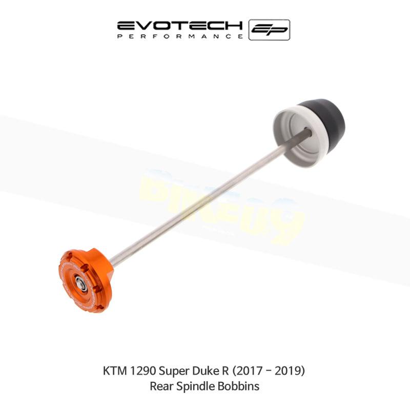 에보텍 KTM 1290슈퍼듀크 R 리어휠스윙암슬라이더 2017-2019 PRN011525-03