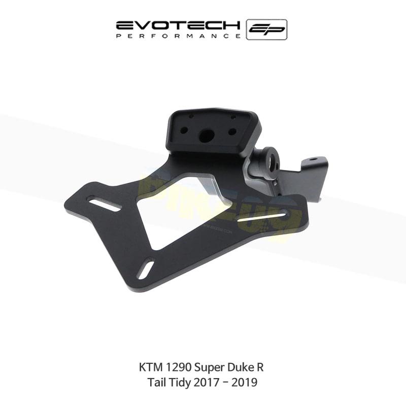에보텍 KTM 1290슈퍼듀크 R 번호판휀다리스킷 2017-2019 PRN011582-02