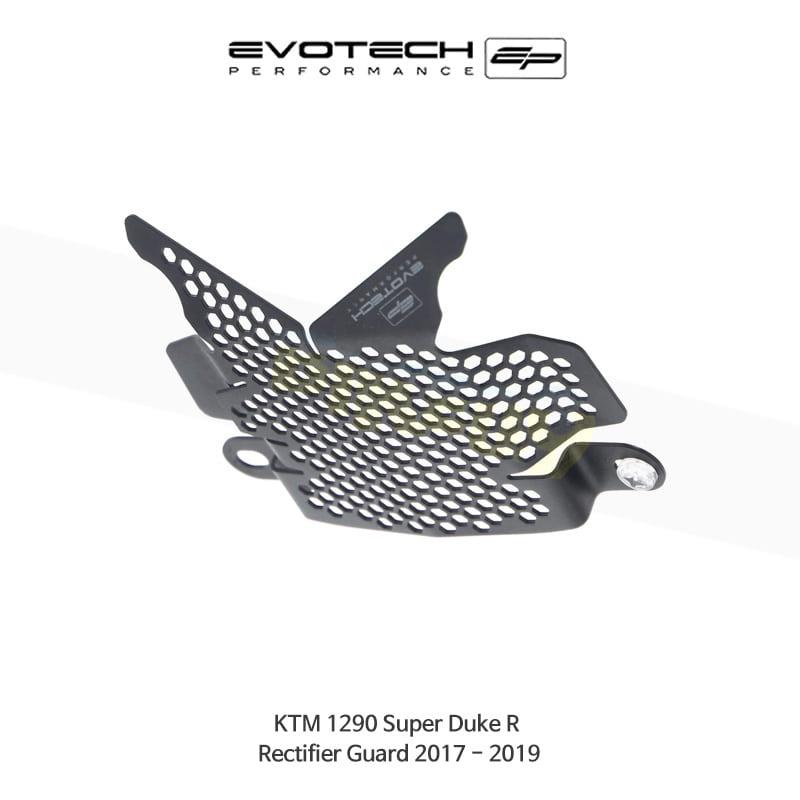 에보텍 KTM 1290슈퍼듀크 R 렉티피어가드 2017-2019 PRN014515-04