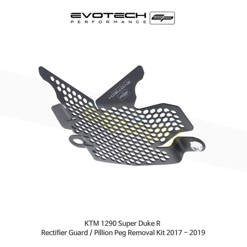 에보텍 KTM 1290슈퍼듀크 R 렉티피어가드/필리온페그리무버킷 2017-2019 PRN014515-03