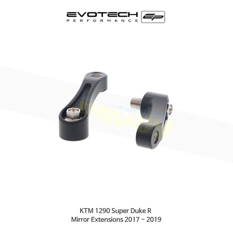 에보텍 KTM 1290슈퍼듀크 R 미러확장 2017-2019 PRN011545-65