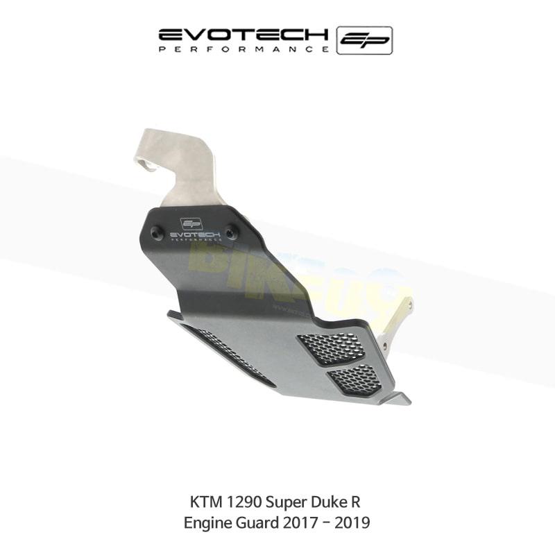 에보텍 KTM 1290슈퍼듀크 R 엔진가드 2017-2019 PRN013616-02
