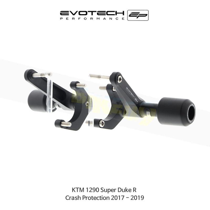 에보텍 KTM 1290슈퍼듀크 R 크래쉬슬라이더 2017-2019 PRN011547-02