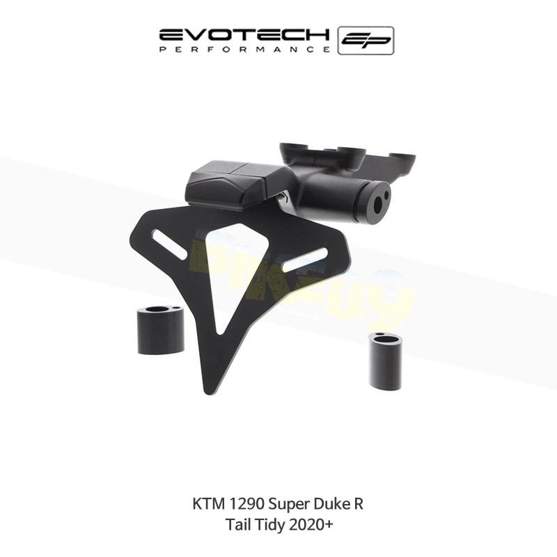 에보텍 KTM 1290슈퍼듀크 R 번호판휀다리스킷 2020+ PRN014798-01
