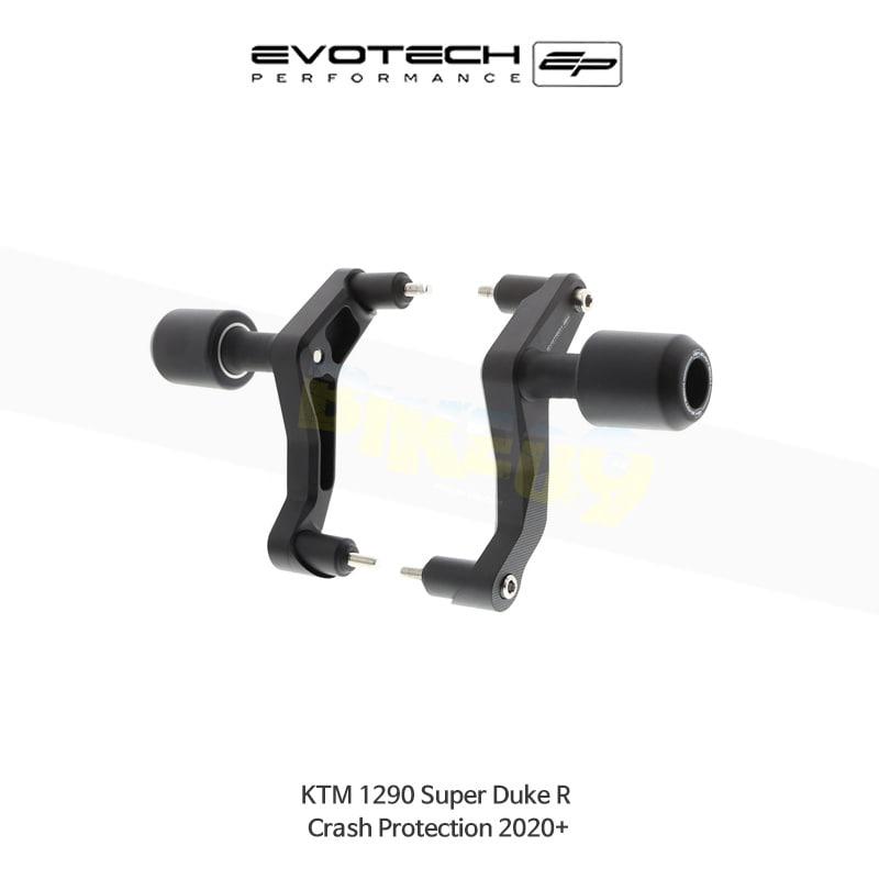 에보텍 KTM 1290슈퍼듀크 R 크래쉬슬라이더 2020+ PRN014848-01