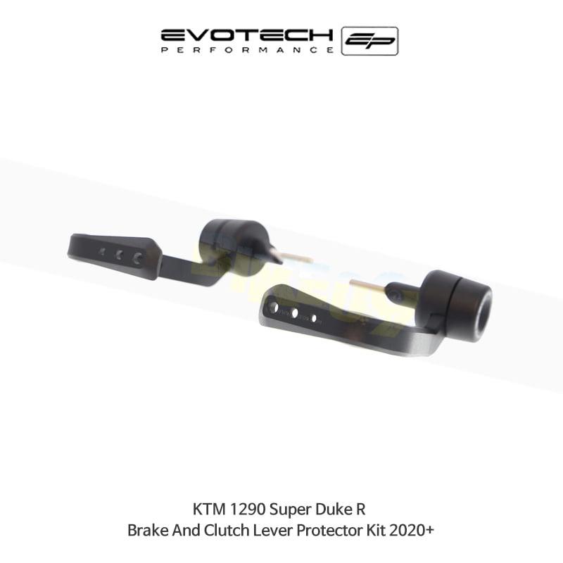 에보텍 KTM 1290슈퍼듀크 R 브레이크&클러치레버프로텍터킷 2020+ PRN014071-014075-07