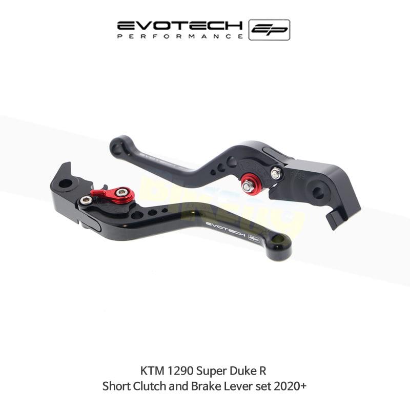 에보텍 KTM 1290슈퍼듀크 R 숏클러치브레이크레버세트 2020+ PRN002407-002969-07
