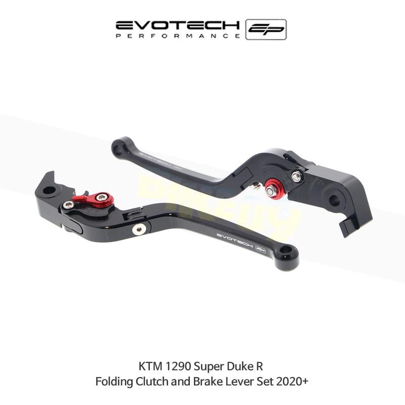 에보텍 KTM 1290슈퍼듀크 R 접이식클러치&브레이크레버세트 2020+ PRN002406-002970-07