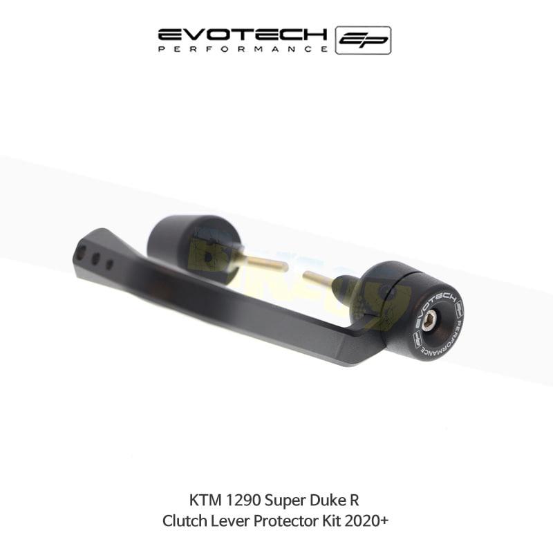 에보텍 KTM 1290슈퍼듀크 R 클러치레버프로텍터킷 2020+ PRN013800-014075-07