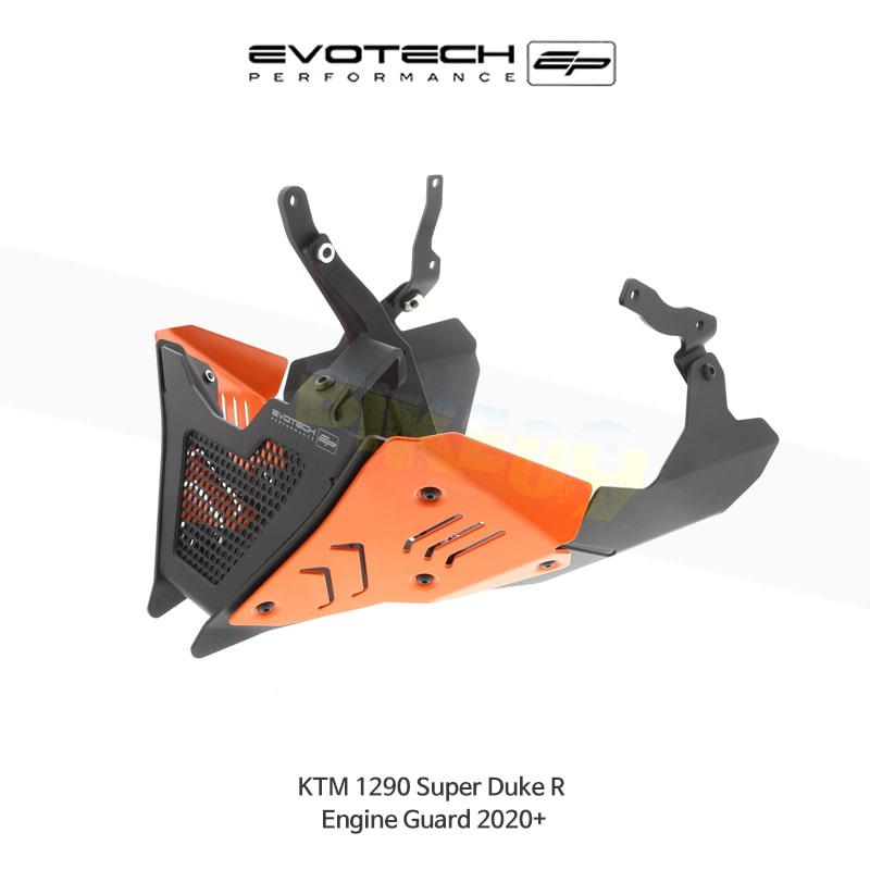 에보텍 KTM 1290슈퍼듀크 R 엔진가드 오렌지색상 2020+ PRN015305-015318-01