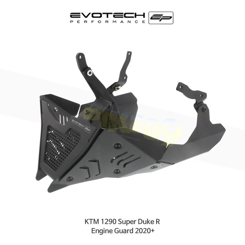 에보텍 KTM 1290슈퍼듀크 R 엔진가드 검정색상 2020+ PRN015305-015317-01