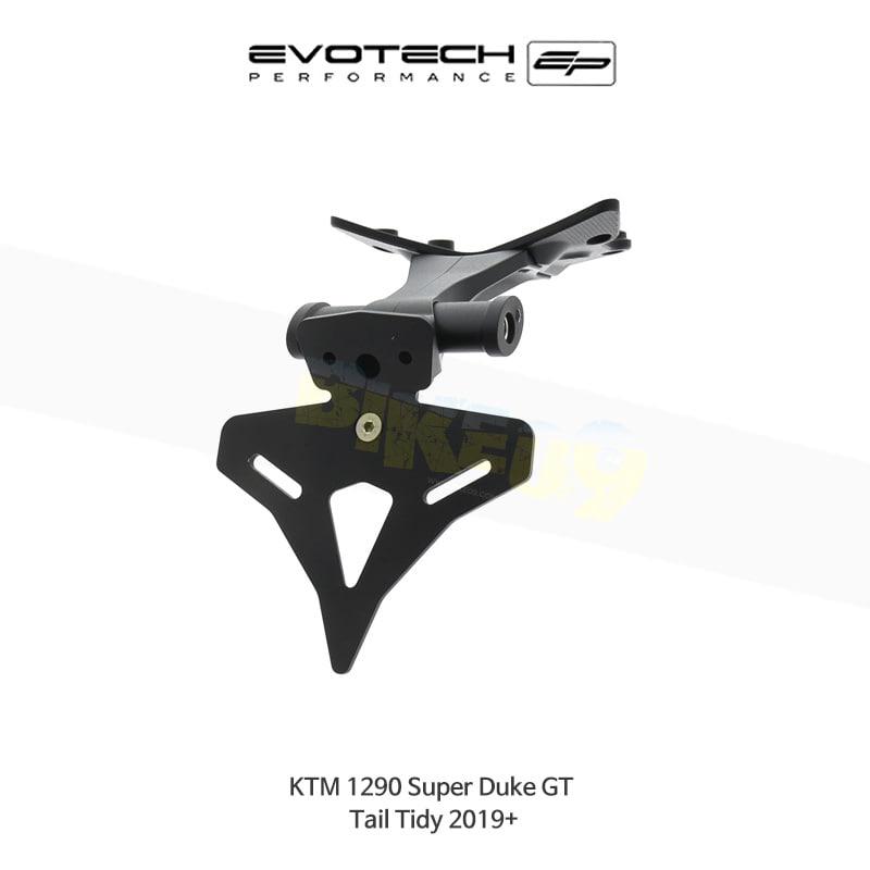 에보텍 KTM 1290슈퍼듀크 R GT 번호판휀다리스킷 2019+ PRN013248-02