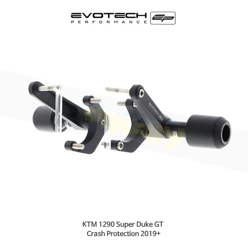 에보텍 KTM 1290슈퍼듀크 R GT 크래쉬슬라이더 2019+ PRN013273-02
