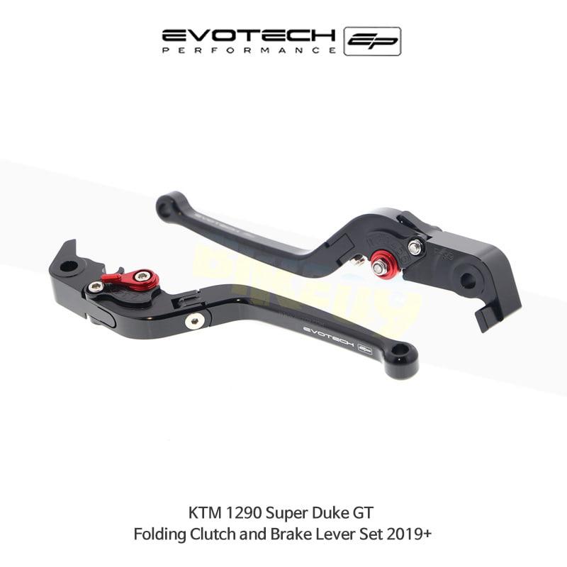 에보텍 KTM 1290슈퍼듀크 R GT 접이식클러치&브레이크레버세트 2019+ PRN002406-002970-06