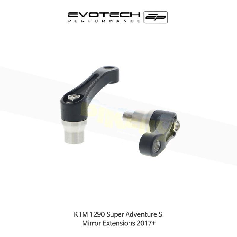 에보텍 KTM 1290슈퍼어드벤처 S 미러확장 2017+ PRN013310-20