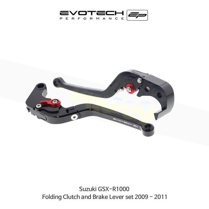 에보텍 SUZUKI 스즈키 GSXR1000 접이식클러치브레이크레버세트 2009-2011 PRN002391-002868-02