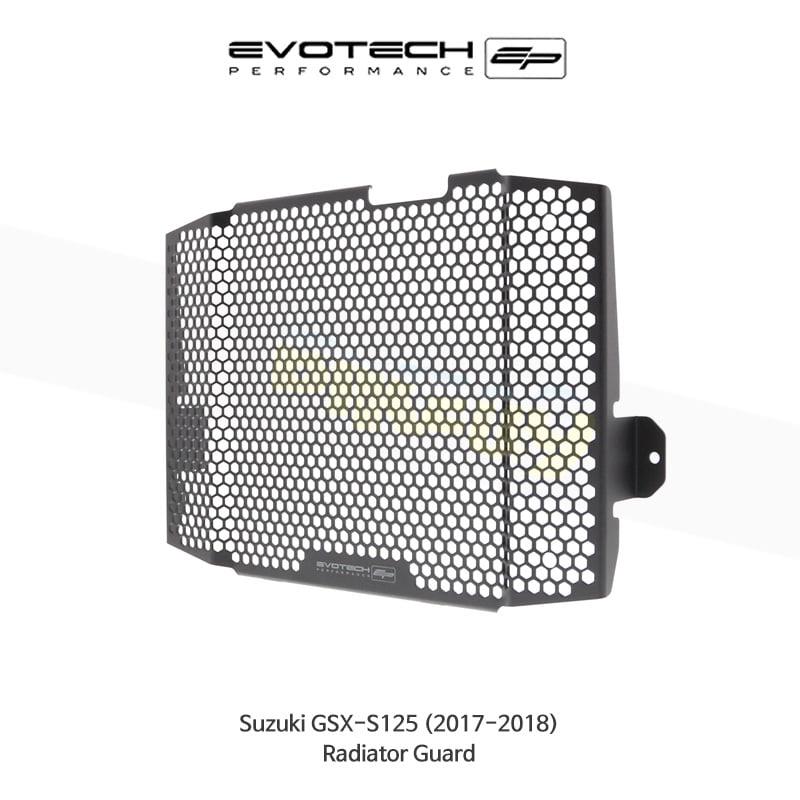 에보텍 SUZUKI 스즈키 GSXS125 라지에다가드 2017-2018 PRN013847-06