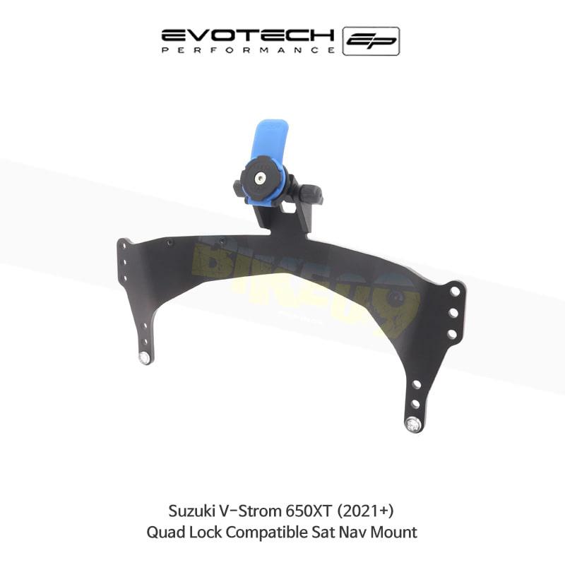 에보텍 SUZUKI 스즈키 브이스톰650XT Quad Lock 네비게이션 마운트 2021+ PRN014568-015151-02