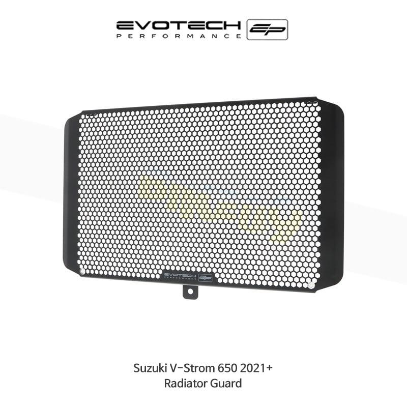 에보텍 SUZUKI 스즈키 브이스톰650 라지에다가드 2021+ PRN010668-06
