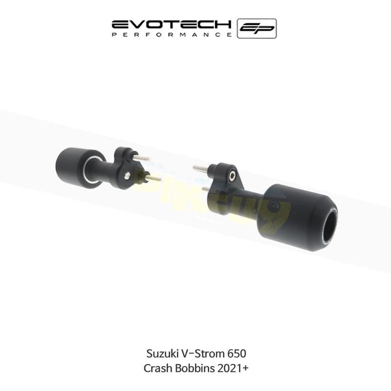 에보텍 SUZUKI 스즈키 브이스톰650 크래쉬슬라이더 2021+ PRN015152-01