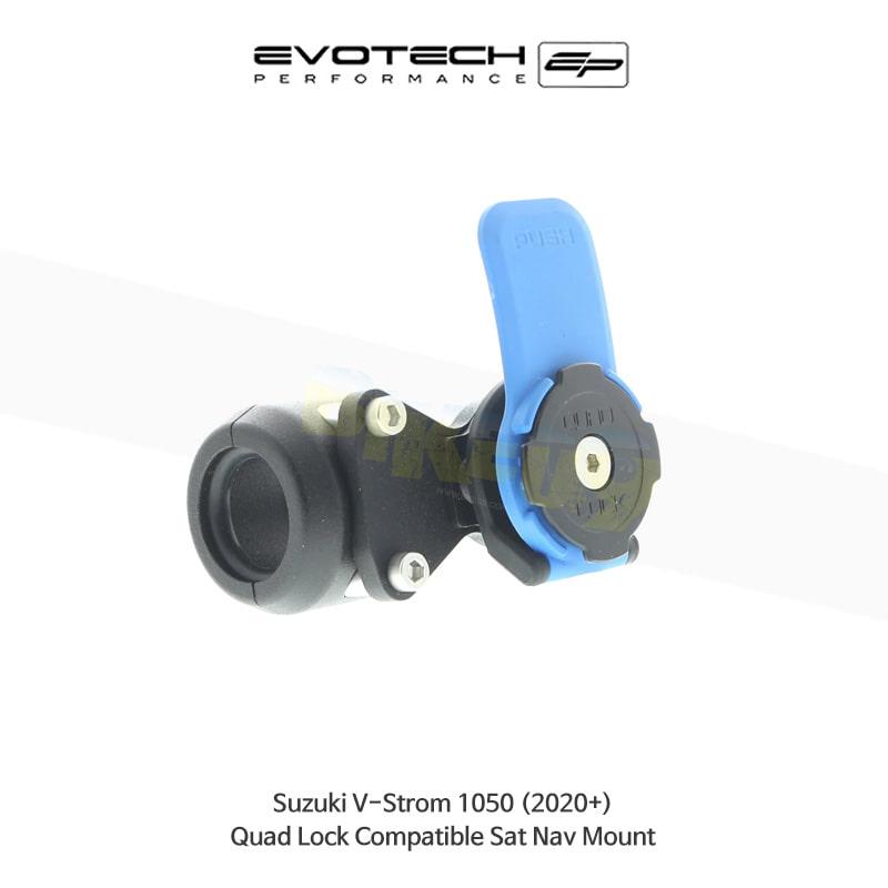 에보텍 SUZUKI 스즈키 브이스톰1050 Quad Lock 네비게이션 마운트 2020+ PRN014568-015140-01