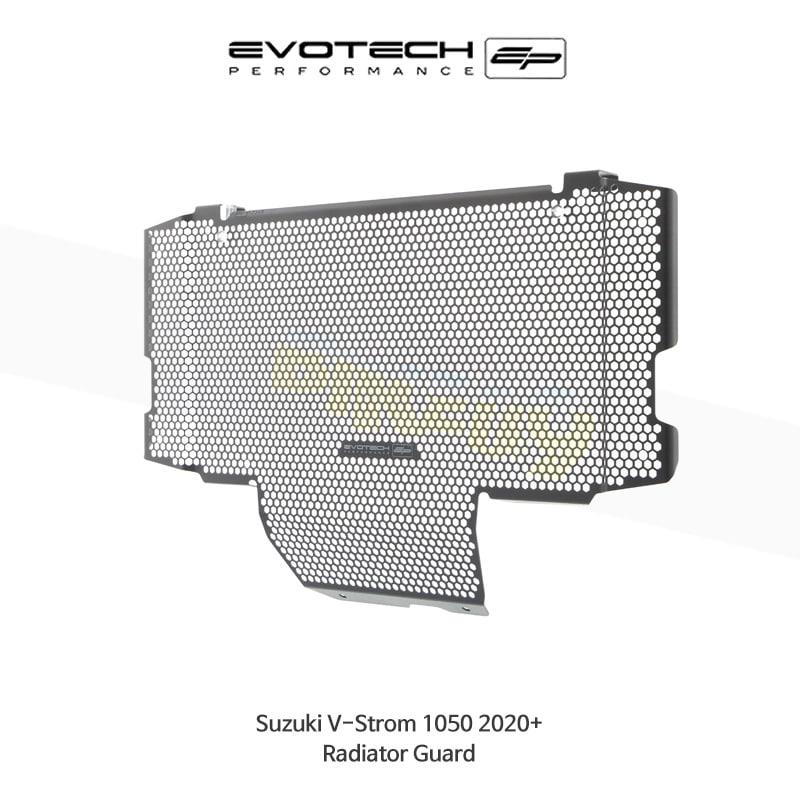 에보텍 SUZUKI 스즈키 브이스톰1050 라지에다가드 2020+ PRN015127-01